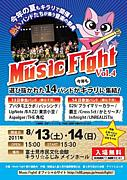 Music Fight !