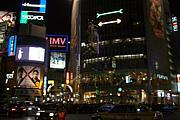 SB -SHIBUYA TSUTAYA店-