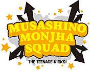 Musasino Monjha Squad
