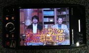 海外でも日本語TV