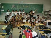 松江南43期 【3R】