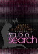 ★studio search★
