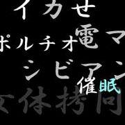 ベイビーエンターテインメント