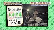 (`ヽ´*)トビバコ-!!