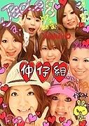 ☆jade8☆