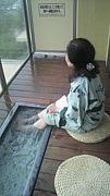 青空温泉!
