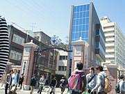 岡山理科大学  11生