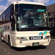 高速バスと観光バス♡