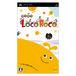 LocoRoco(ロコロコ)