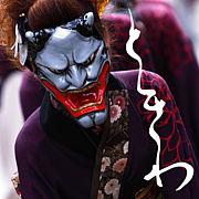 ◆常磐(よさこい)◆