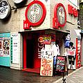 WEGOパルコ・デュエ店