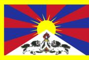 チベタン-TIBETAN- (チベット)