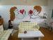 徳之島 美容室