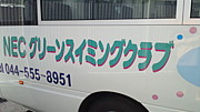 NECGSC☆Uー23会
