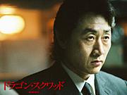 済州島への誓い