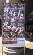 ミュージック☆パーティ西東京市
