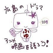 広島のTV・映画を語ろう!