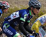CIERVO NARA PRO CYCLING TEAM