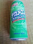 デカメロンクリームソーダ
