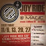 JOY RIDE@BAY SIDE YOKOHAMA