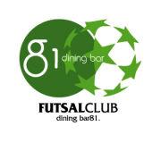 FC 81 (FC FREE)