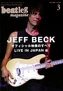 beatleg magazine