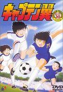 サッカーチームを作りたいねー。