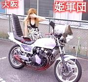 I LOVE【●】旧車.旧車會