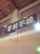 ☆香住バレーの会☆