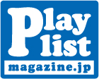 PLAYLIST MAGAZINE