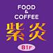 FOOD&COFFEE 紫炎