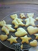 ..お菓子&料理Luv..