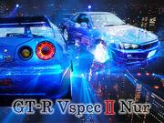 NISSAN BNR34 SKYLINE GT-R