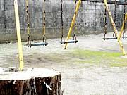 井戸端公園