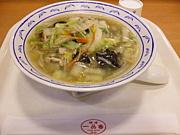湯麺倶楽部