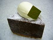 チョコレートケーキがスキ