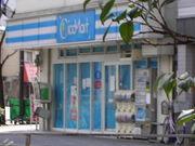 チコマート城北通り店☆大東町★