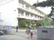 百合丘小学校
