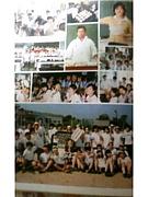 H16年卒 光丘高校 3年2組