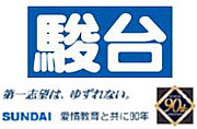 2008年度駿台御茶ノ水校浪人組