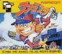日本プロ野球組合(NPK)