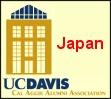 UC Davis 日本同窓会