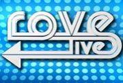 Rove Live サイコー!