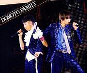 me 〜地球のいろ / KinKi Kids