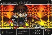 鎧闘神戦記