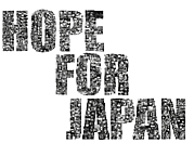 HOPE for JAPAN 絆