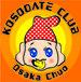 大阪市中央区で子育て!