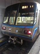 横浜市営地下鉄3000形