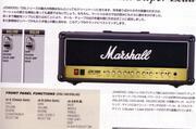 楽器amp(アンプ)