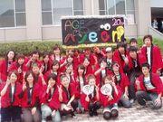 ☆2006年度産社基礎演20クラ☆
